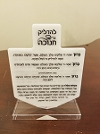 Chanukah Blessings Plaque Dual Sided  Dreidel Design Design White Marble Black