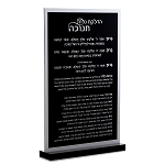 Lucite Hadlakas Neiros Chanukah Card With Stand Black