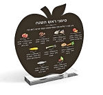 Multi Colored Apple Rosh Hashana Simonim Card Black  With Stand