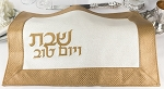 Pleather Challah Cover Weave Design Border Gold