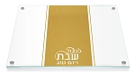 Lucite Challah Board Block Design  White  Gold
